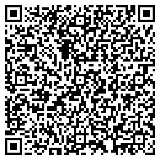 QR-код с контактной информацией организации МЕДПУНКТ ЗАРЕЧНОЕ