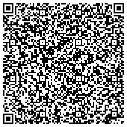 QR-код с контактной информацией организации Современные технологии нагрева плюс (СТН плюс), СП