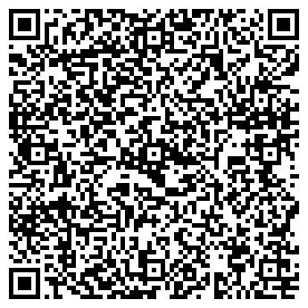 QR-код с контактной информацией организации 220 Шоп, ООО (220 Shop)