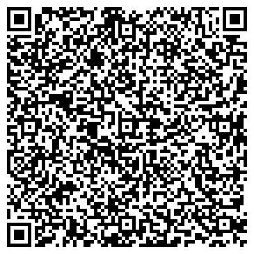 """QR-код с контактной информацией организации Центр продажи электрики """"220"""", ООО"""