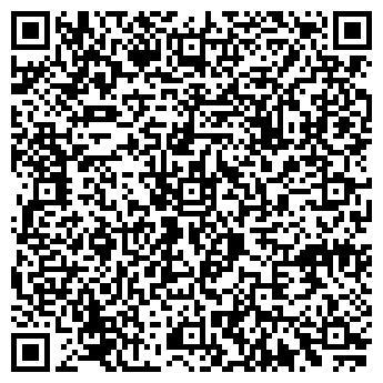 QR-код с контактной информацией организации КОЛХОЗ ИМ. КОМИНТЕРНА