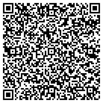 QR-код с контактной информацией организации Пеликан (Хлебопекарное и кондитерское оборудование), ЧП