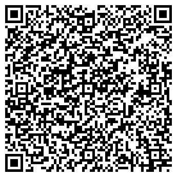 QR-код с контактной информацией организации Парадигма, ЧП (Paradigma)