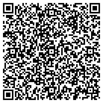 QR-код с контактной информацией организации АРЛАН СТОЛЯРНЫЙ ЦЕХ