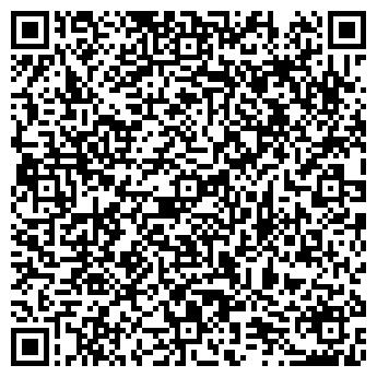QR-код с контактной информацией организации МЕДПУНКТ КОЛХОЗА НОВО-ДОБРИНСКИЙ