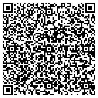 QR-код с контактной информацией организации Active Game, Компания