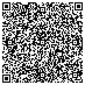 QR-код с контактной информацией организации Люкс-Комфорт, ООО