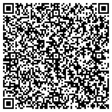 QR-код с контактной информацией организации ТОК Электроникс, ДП