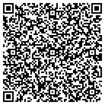 QR-код с контактной информацией организации Гринвудс, ООО