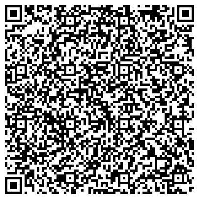 QR-код с контактной информацией организации Элюматек, ООО (ELUMATEC™, представительство в Украине)