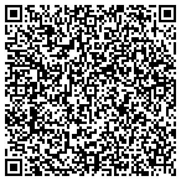 QR-код с контактной информацией организации ЖИРНОВСКОЕ ДРСУ, ФИЛИАЛ ОГУП ВОЛГОГРАДАВТОДОР