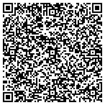 QR-код с контактной информацией организации Вебки, ЧП