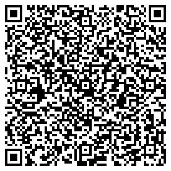 QR-код с контактной информацией организации Берли, ООО