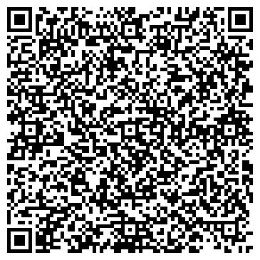 QR-код с контактной информацией организации Квик-2006, ООО