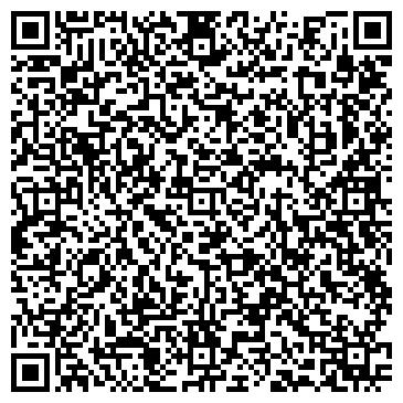 QR-код с контактной информацией организации Моби (mobi-te). ЧП