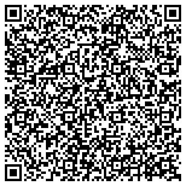 QR-код с контактной информацией организации Центр нано-технологий, ООО