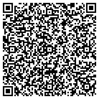 QR-код с контактной информацией организации ЗАВОД СТРОЙМАТЕРИАЛОВ, ТОО