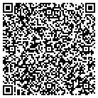 QR-код с контактной информацией организации Дидактика