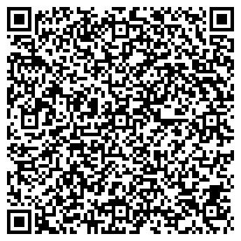 QR-код с контактной информацией организации Витамакс, ООО
