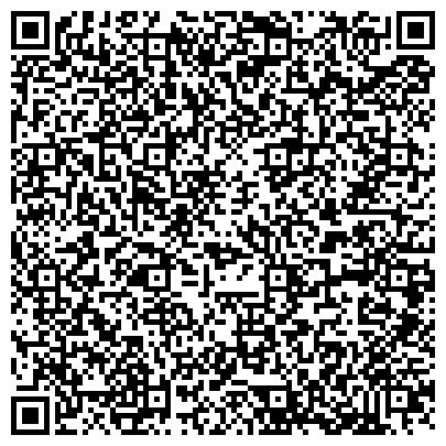 QR-код с контактной информацией организации Днепропетровский литейно-механический завод, ГП