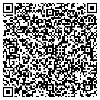 QR-код с контактной информацией организации Матириалз Лаб, ООО