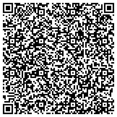 QR-код с контактной информацией организации Запорожский завод Преобразователь, ПАО