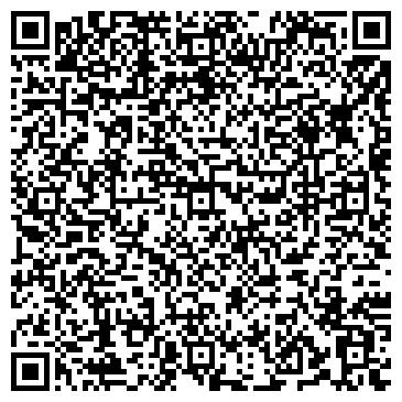 QR-код с контактной информацией организации УкрНИИспецсталь, ГП