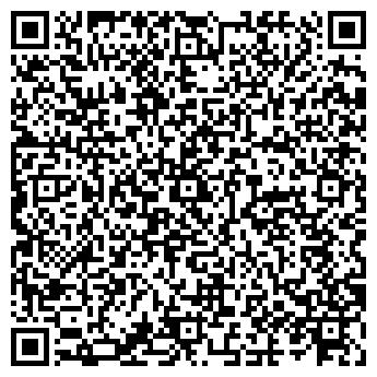 QR-код с контактной информацией организации АРНА ГАЗЕТА ТОО ТРК ДИДАР