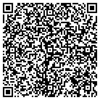QR-код с контактной информацией организации Аркада-Милк, ООО
