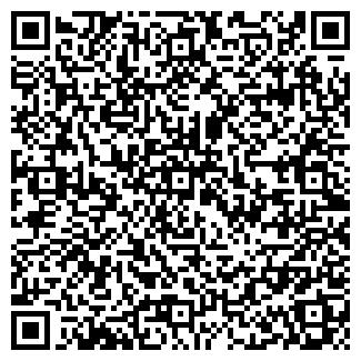QR-код с контактной информацией организации Квазар-ИС, ДП