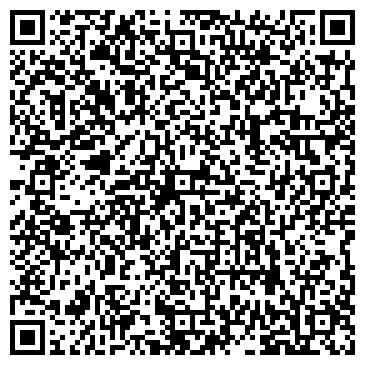 QR-код с контактной информацией организации Экотек, ООО