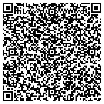 QR-код с контактной информацией организации Экспловелд-Б, Торговый дом ООО