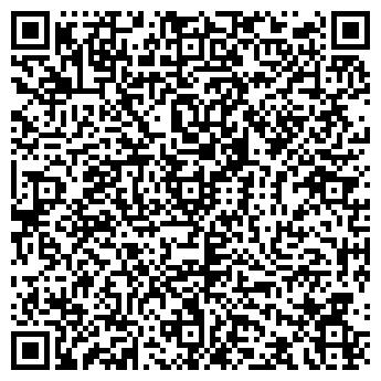 QR-код с контактной информацией организации Элтрейд, ООО