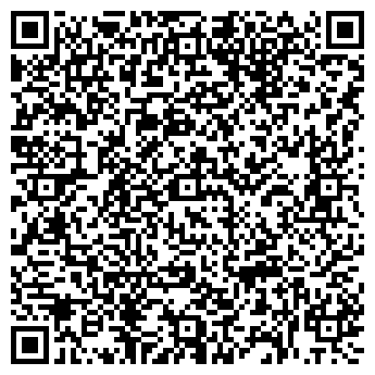 QR-код с контактной информацией организации Хиус, ООО ПКФ