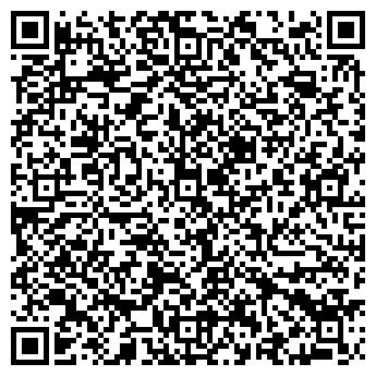 QR-код с контактной информацией организации Барион, ООО