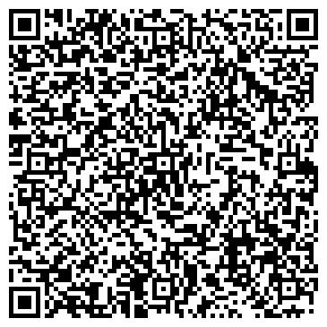 QR-код с контактной информацией организации Вал Ком Технолоджи, ООО