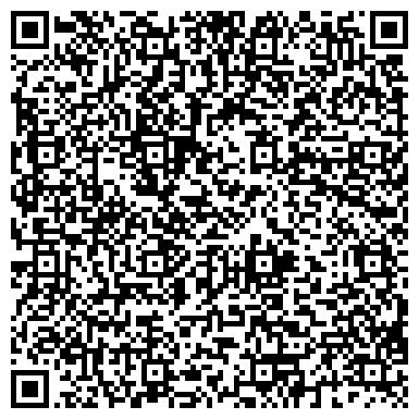 QR-код с контактной информацией организации Сталь-прокат, ООО