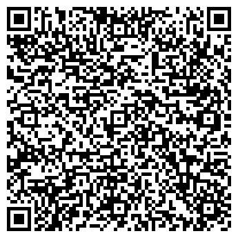 QR-код с контактной информацией организации СЕЛЬСКОХОЗЯЙСТВЕННОЕ ЗАО СКВО
