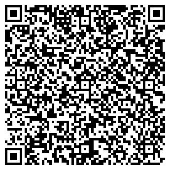 QR-код с контактной информацией организации АИС-Студия, ЧП