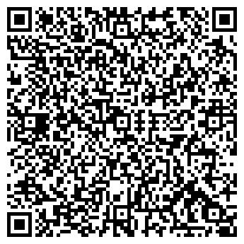 QR-код с контактной информацией организации Тимекс КФ, ООО