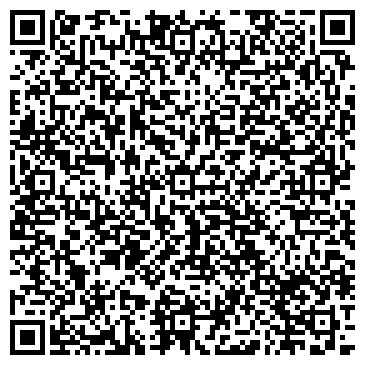 QR-код с контактной информацией организации Алвин-1, ООО