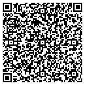 QR-код с контактной информацией организации ТОО ДОНСВИНОВОД