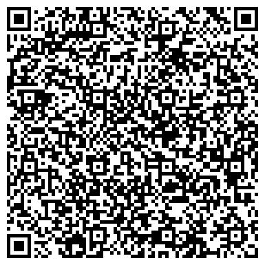 QR-код с контактной информацией организации Сервис КВАНТ, ООО