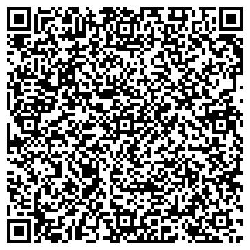 QR-код с контактной информацией организации Таймер, ООО