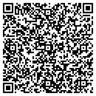 QR-код с контактной информацией организации ЗЕРНОГРАДСКИЙ МОЛОКОЗАВОД