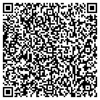 QR-код с контактной информацией организации Сталком, ООО