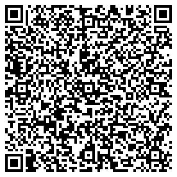 QR-код с контактной информацией организации Энергия, ООО