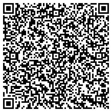 QR-код с контактной информацией организации Компонент, Интернет-магазин
