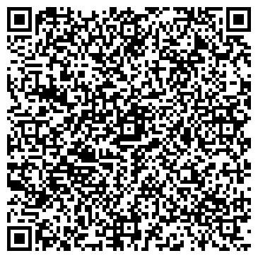 QR-код с контактной информацией организации Элсим, ООО