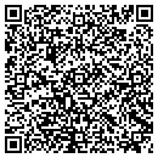QR-код с контактной информацией организации НХТ, ООО